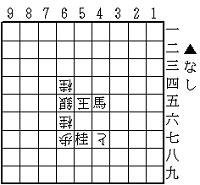 田中至「ヒ」詰