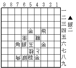 門脇芳雄「ヒ」
