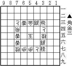 門脇芳雄「新生日本」