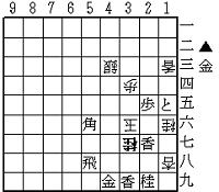 森田正司_196311_37桂