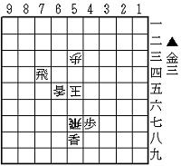 湯村光造195707_57飛