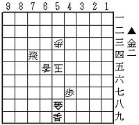 湯村光造195707_58金