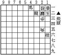 岩谷良雄4手目22銀