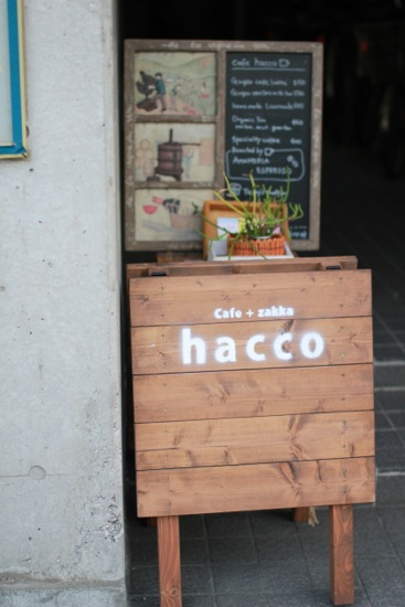 hacco1.jpg