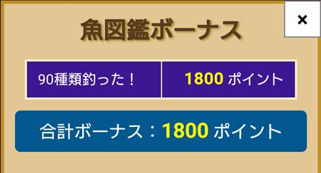 2016 0604 1