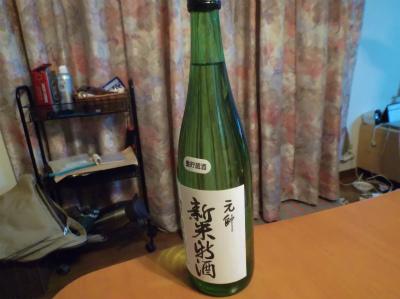 4.8倉吉の酒元帥