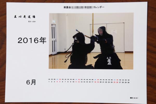 SF2A8465(菫ョ謨エ2)_convert_20160604114535