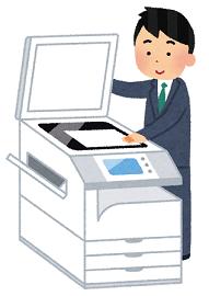 コピー機を使う人のイラスト