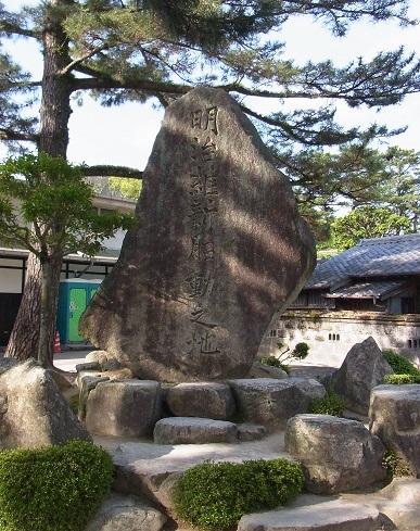 吉田松陰 (2)