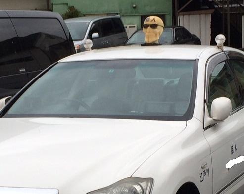 変な個人タクシー