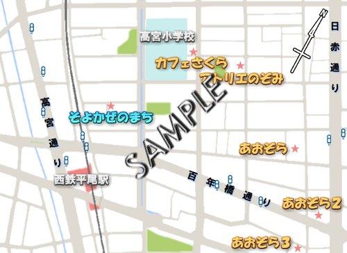 風のフェスティバル2016(SAMPLE)