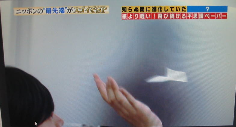 tokoro11.jpg