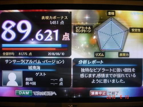 カラオケ7