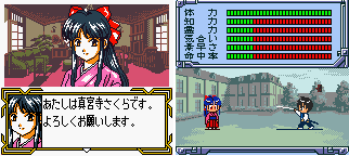 SakuraTaisenGB_.png