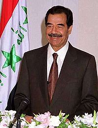 200px-Iraq,_Saddam_Hussein_(222)