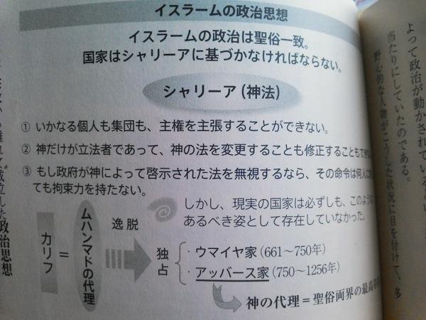 th_NCM_00478979.jpg