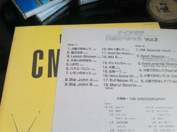 th_NCM_00880844.jpg