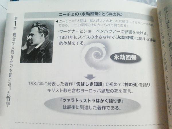 th_NCM_0198814.jpg