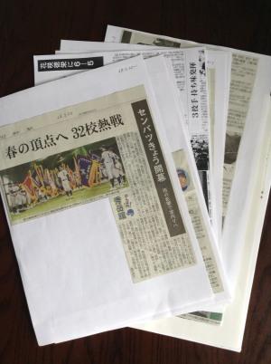2016-04-08 09.55.13 新聞切り抜き