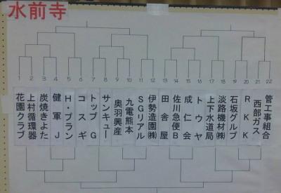 2016-04-09 10.52.20水前寺