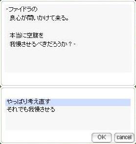 この振り怖い…(((;゚Д゚)))