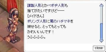 に、日本語でお願いします…