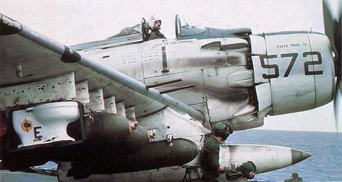 スカイレーダー便器