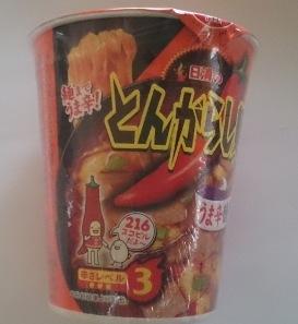 うま辛酸辣湯麺01