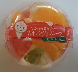 Wオレンジ&フルーツ01