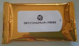 ニアピン賞00