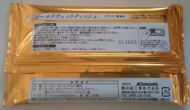 ニアピン賞00-1