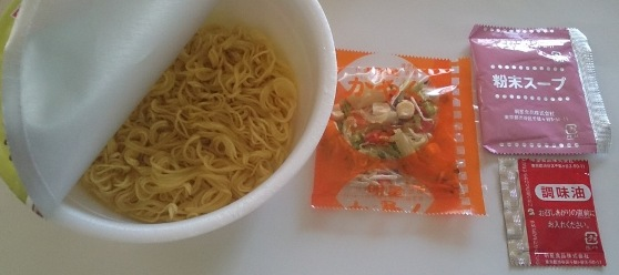 麺処一徹 タンメン01