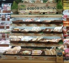 KOHYO東生駒店07
