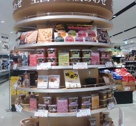 KOHYO東生駒店11