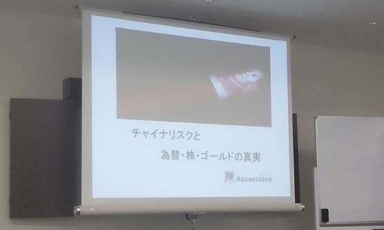 陳満咲杜 氏01