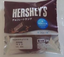 HERSHEYSチョコレートサンド01