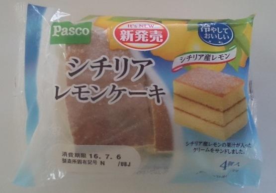 シチリアレモンケーキ