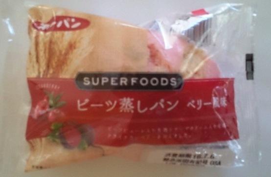 ビーツ蒸しパン  (2)