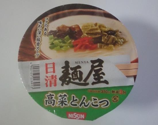 日清麺屋 高菜とんこつ