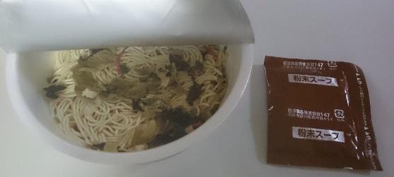 日清麺屋 高菜とんこつ01