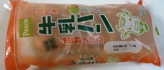 牛乳パン富良野メロン01