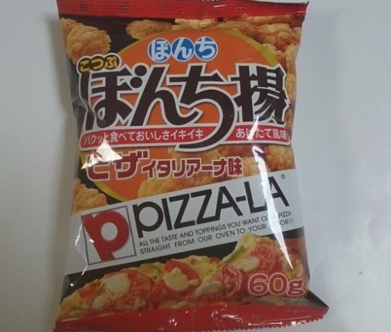 ぼんち揚 ピザイタリアーナ味