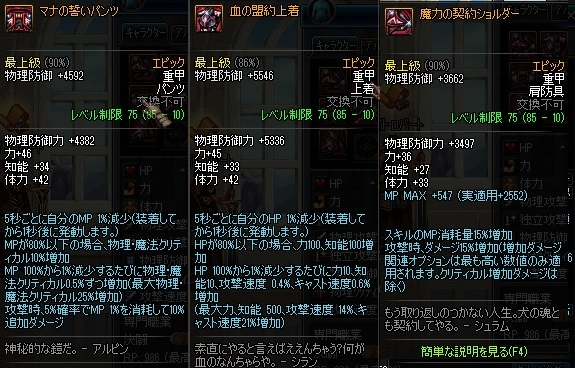 k-01ScreenShot2016_0411_180042032