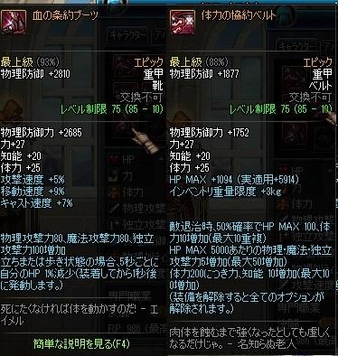 k-02ScreenShot2016_0411_180044577
