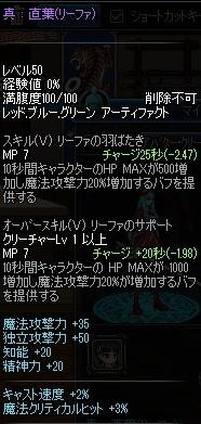 ScreenShot2016_0411_184213911.jpg