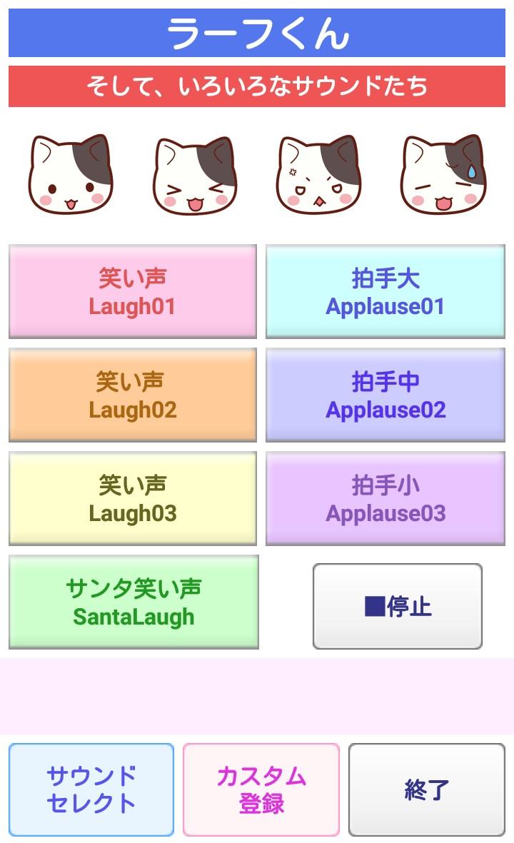 Laughkun021.jpg