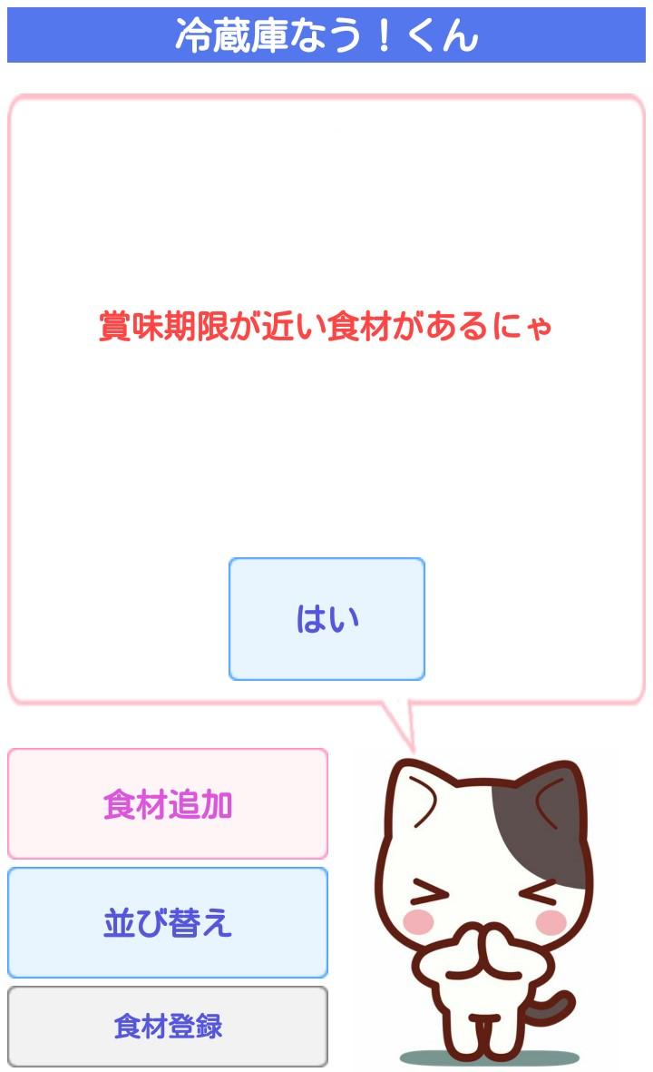 cooler01.jpg