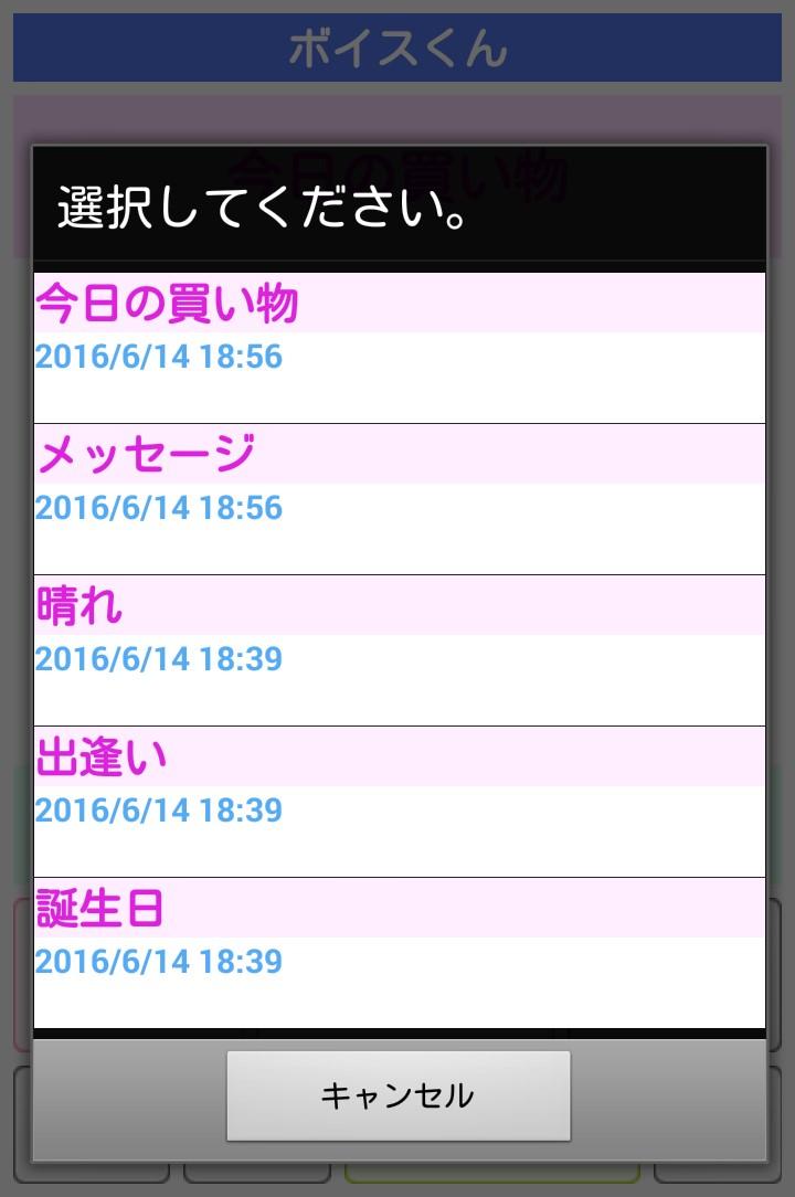 voice102.jpg