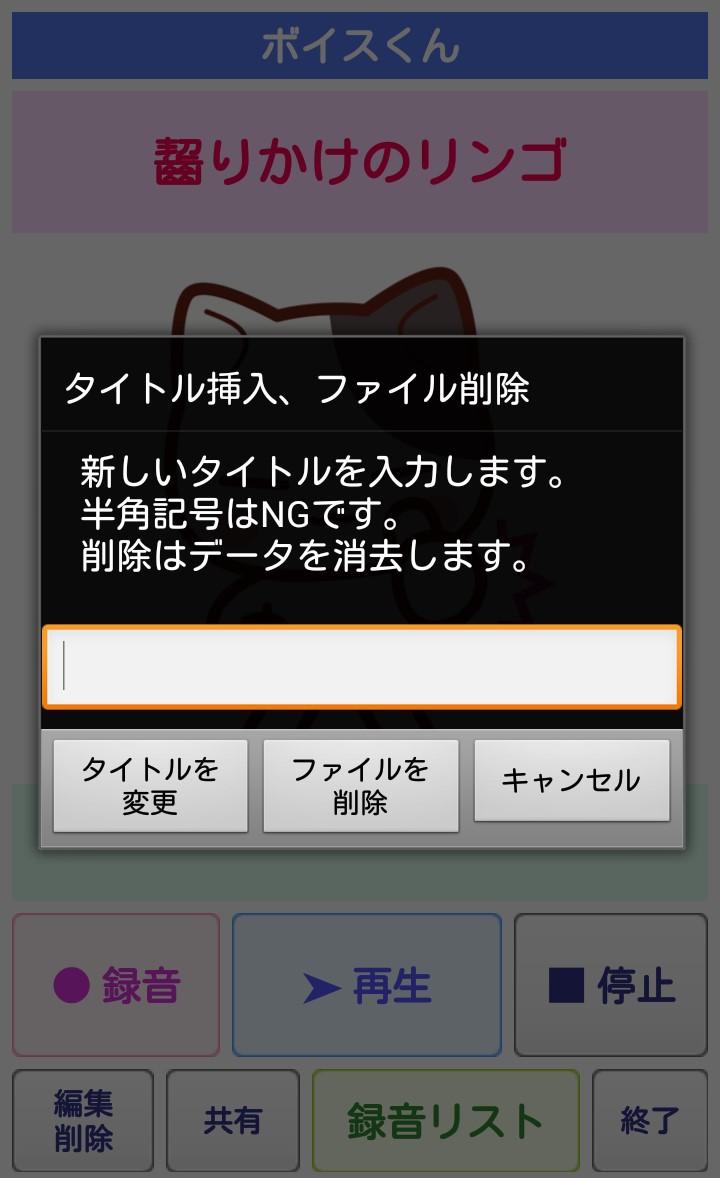 voice107.jpg