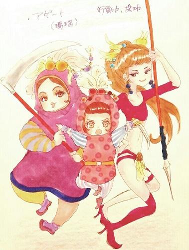 メーガス三姉妹。